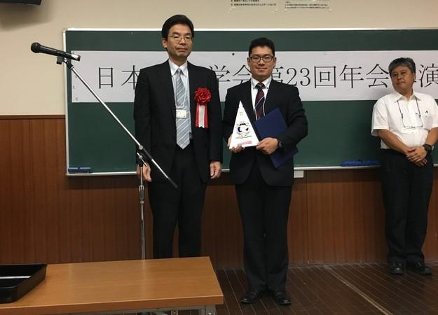 米子高専で開催された第23回年会にて
