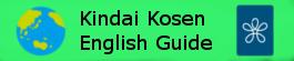 English Guide